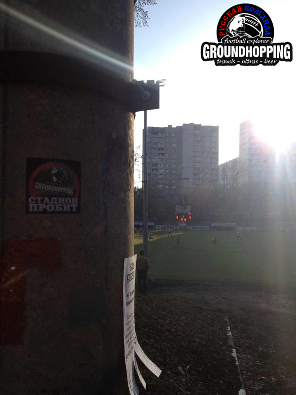 Москва (Каит-Арена)'2013